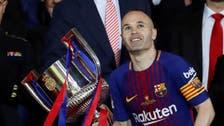 Iniesta leaving Barcelona after 16 seasons