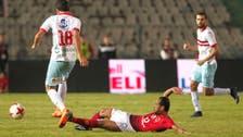 قمة الأهلي والزمالك تنطلق مبكراً في الدوري المصري