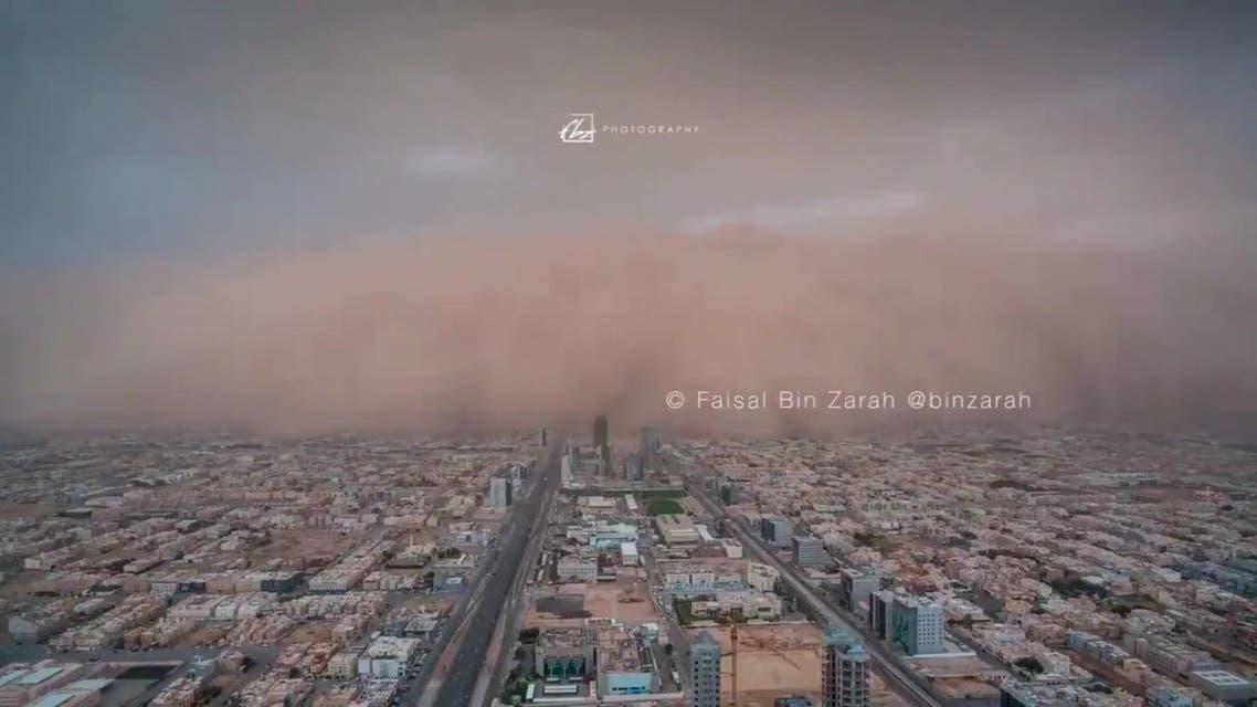 Saudi Arabia weather (Sandstorm) Screengrab