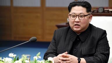 الكرملين: توجيه دعوة لزعيم كوريا الشمالية لزيارة روسيا