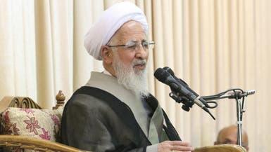 مرجع إيراني: لو انتفض الشعب سيلقي بنا جميعاً في البحر