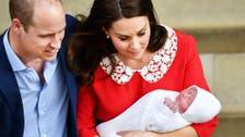 هذا اسم مولود الأمير وليام وكيت الثالث