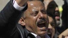 برلماني يمني يكشف كيف زور الحوثيين لتعيين خليفة الصماد