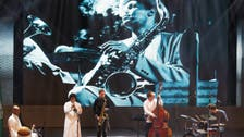 Riyadh hosts joint Saudi-German jazz music concert