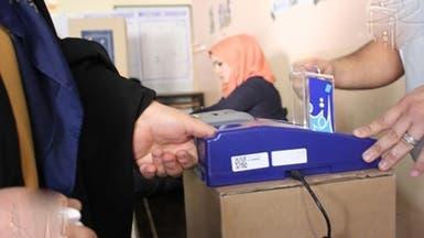 العراق ينفي وجود خلل في خوادم أجهزة فرز أصوات الناخبين