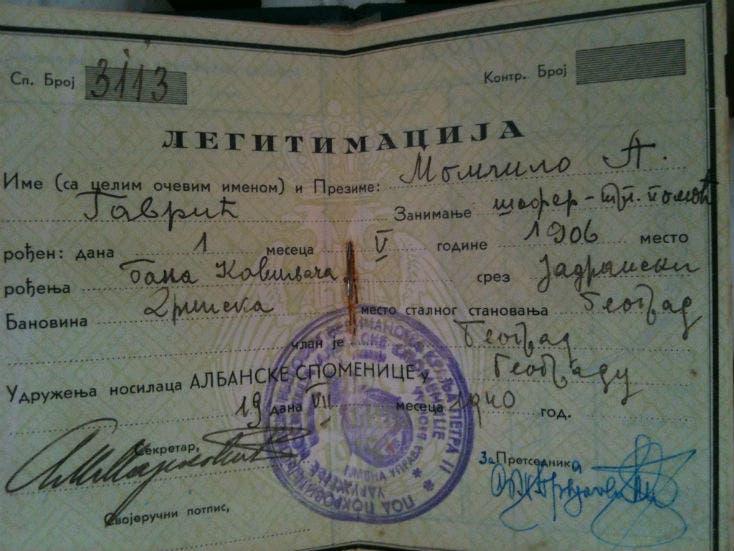 إحدى الوثائق العسكرية الرسمية التي امتلكها مومشيلو غافريتش خلال فترة الحرب العالمية الأولى