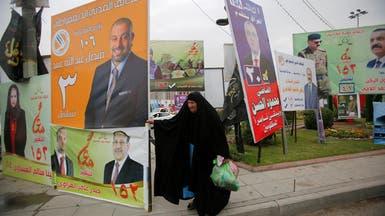 """داعش يبدأ تهديده.. إعدام عراقيين """"مؤيدين للانتخابات"""""""
