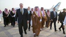امریکی وزیر خارجہ کی الریاض آمد ، سعودی ہم منصب عادل الجبیر سے ملاقات
