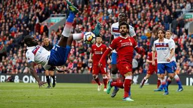 ستوك يقف بقوة أمام ليفربول ويعثره بالتعادل