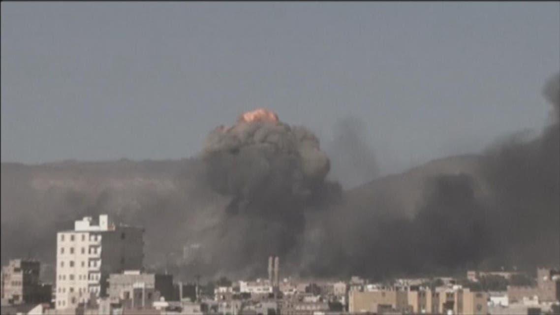 THUMBNAIL_ صنعاء.. التحالف يستهدف اجتماعا لقيادات أمنية حوثية