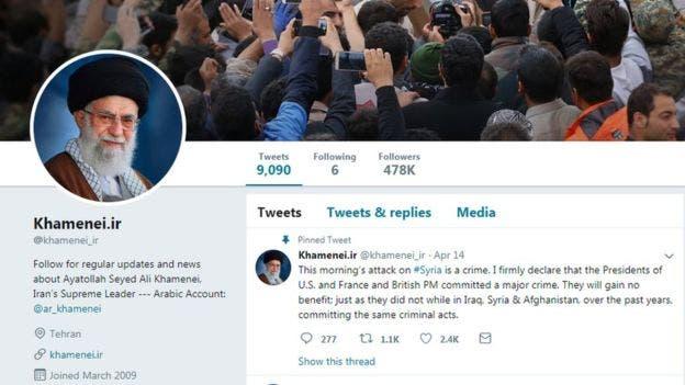 إحدى صفحات المرشد الأعلى الإيراني على تويتر