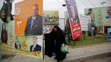 """داعش نے عراقی """"انتخابات کے حامیوں"""" کو موت کے گھاٹ اتارنا شروع کر دیا"""