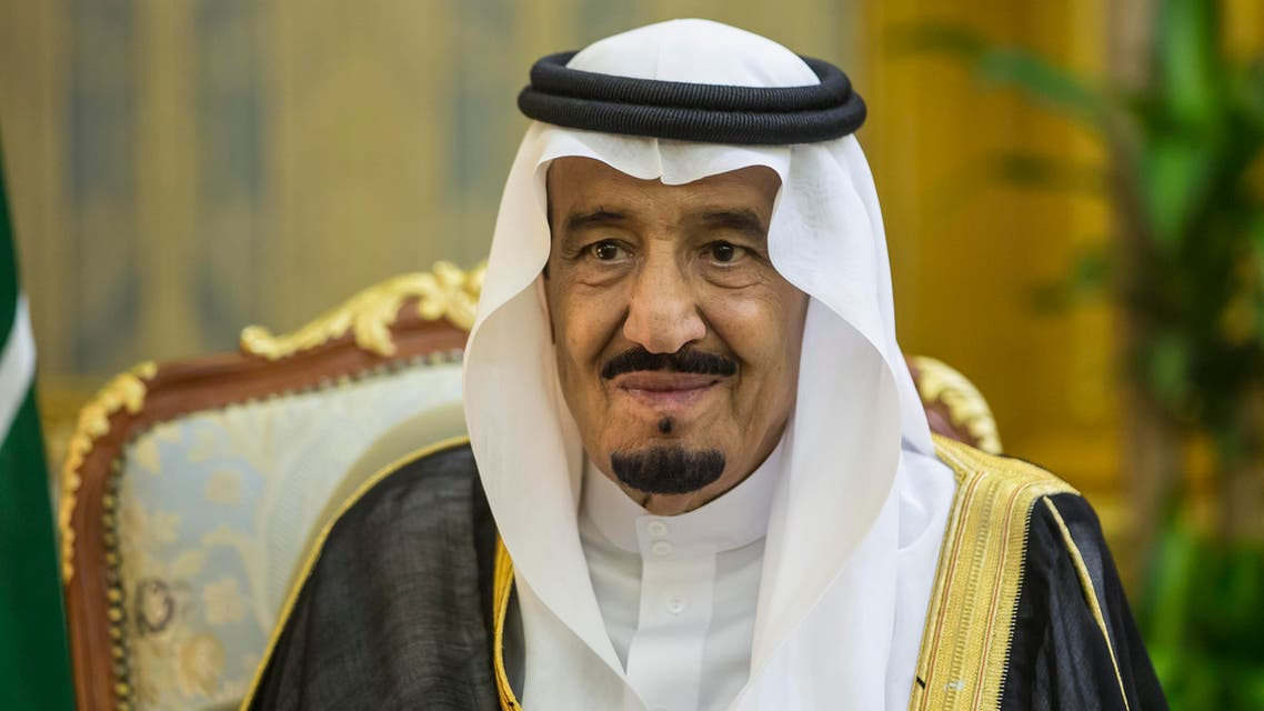 saudi king salman spa