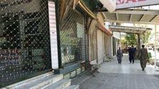 Strikes in Kurdistan: Tip of the iceberg or Iranian economic collapse?