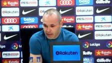 بالدموع.. إنييستا يعلن رحيله عن برشلونة