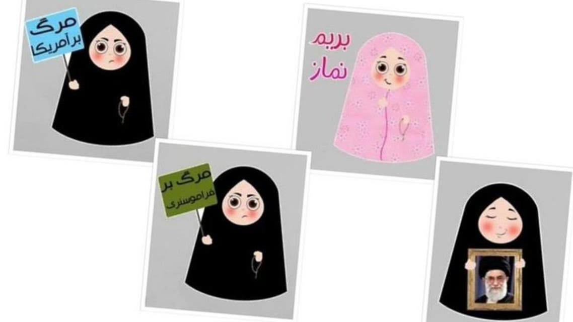 Iran promotes messaging app equipped with 'Death to America' emoji (Soroush)