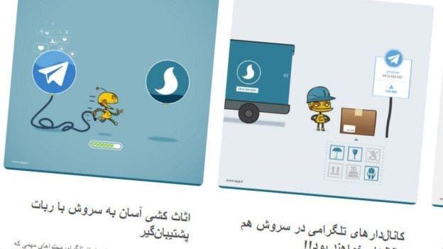 إيران تطرح تطبيق سوروش كبديل لتطبيق تليغرام
