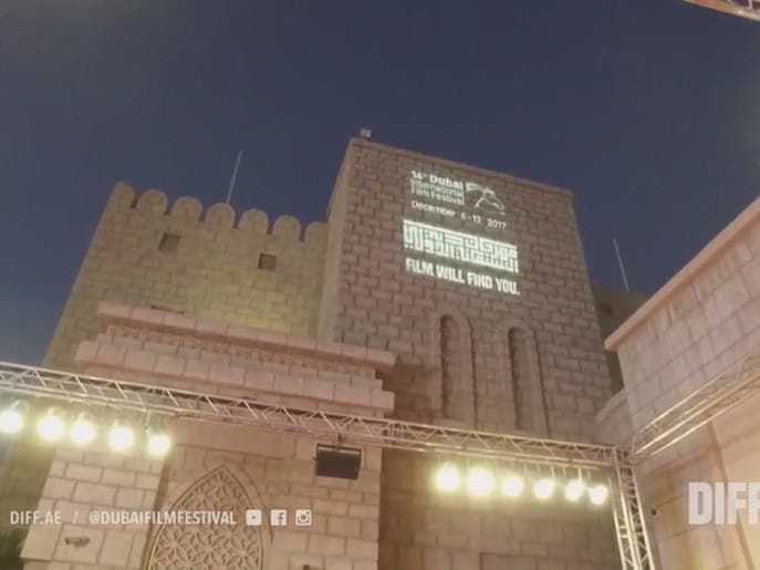 تغييرات مفاجئة في مهرجان دبي السينمائي في الدورة المقبلة في 2019