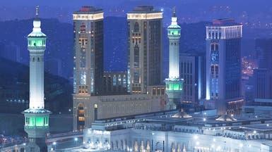 """""""جبل عمر"""" و""""الحكير"""" تلغيان عقد تأجير فندق بمكة المكرمة"""