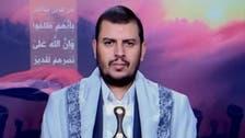 Yemen's Houthi militia leader to impose mandatory donations to army
