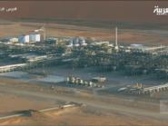 رويترز: احتياطيات نفط أرامكو لا تقل عن 270 مليار برميل