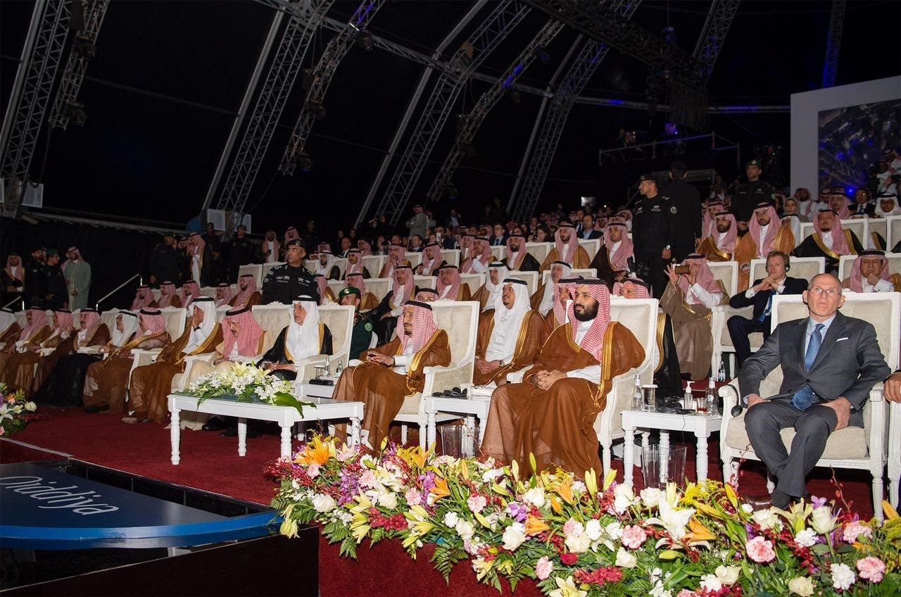 Saudi Arabia's King Salman inaugurates Qiddiya Project