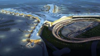 أبوظبي تضع اللمسات الأخيرة لأكبر مبنى مطار تحت سقف واحد في العالم