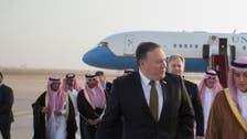 بومبيو في الرياض لبحث التصدي لصواريخ إيران