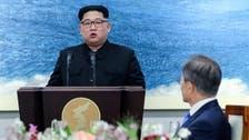 امریکا چڑھائی نہ کرنے کا وعدہ کرے، جوہری ہتھیاروں سے دستبردار ہوجائیں گے : صدر کِم