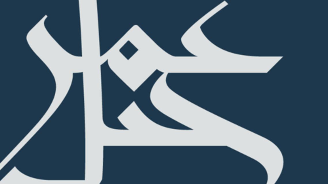 جبل عمر