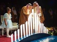 الملك سلمان يضع حجر أساس القدية أكبر مشروع ترفيهي بالعالم