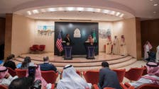 Pompeo stresses that Saudi Arabia's security is a priority for US
