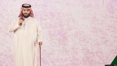 آل الشيخ يعلن رفع عدد ممارسي الرياضة إلى 23%