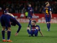 جوردي ألبا: ما تفعله جماهير برشلونة مع قائدنا أمر مخجل
