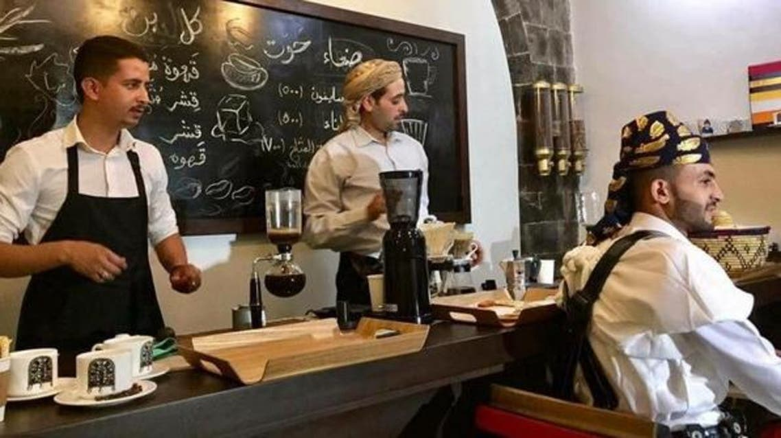 cafe yemen