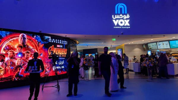 Vox Cinemas Officially Opens Four Screen Multiplex In Saudi Arabia S Riyadh Park Al Arabiya English