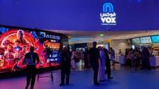 VOX Cinemas officially opens four-screen multiplex in Saudi Arabia's Riyadh Park