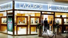 لازوردي تعدل توصية زيادة رأسمالها لـ 575 مليون ريال