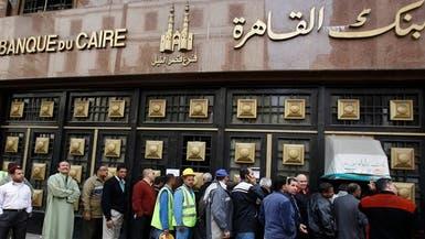 طرح بنك القاهرة بالبورصة.. في هذا الموعد المتوقع