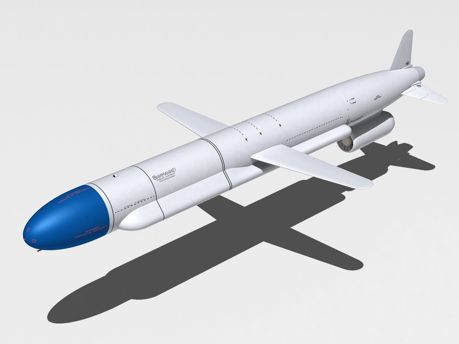 صاروخ كروز من طراز Raduga Kh-101