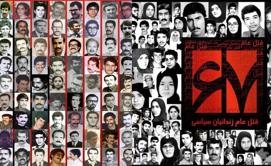 تصاویر شماری از اعدامیهای 67