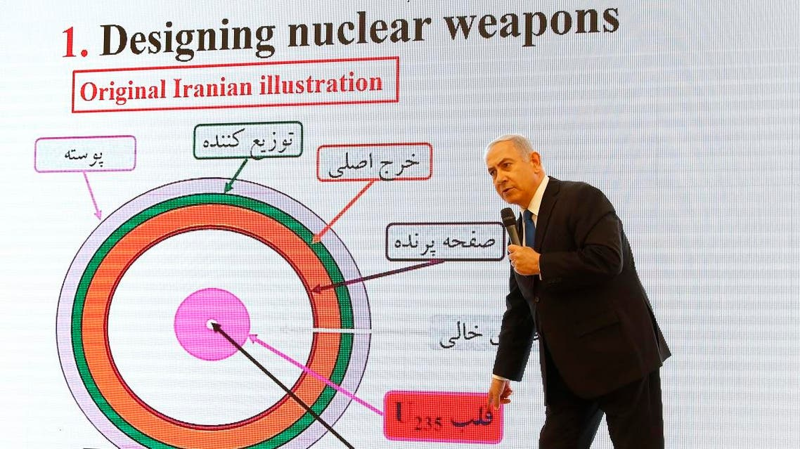 Israeli Prime Minister Benjamin Netanyahu delivers a speech on Iran's nuclear program at the defence ministry in Tel Aviv on April 30, 2018. Netanyahu said that he had proof of a secret Iranian nuclear weapons programme, as the White House considers whether to pull out of a landmark atomic accord that Israel opposes.