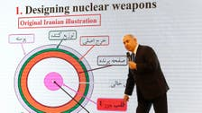 Israeli minister says 'has no clue' who killed Iranian nuclear scientist