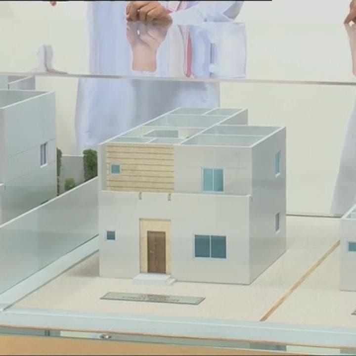 السعودية.. اعتماد 5 مخططات سكنية بمساحات 12.2 مليون متر متربع