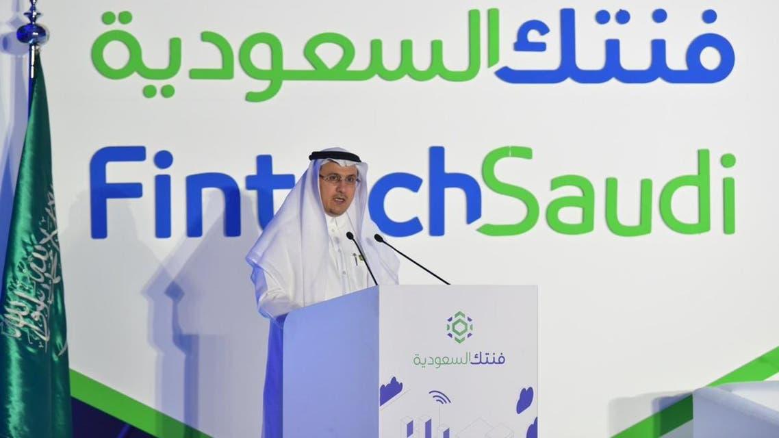Fintech Saudi 2
