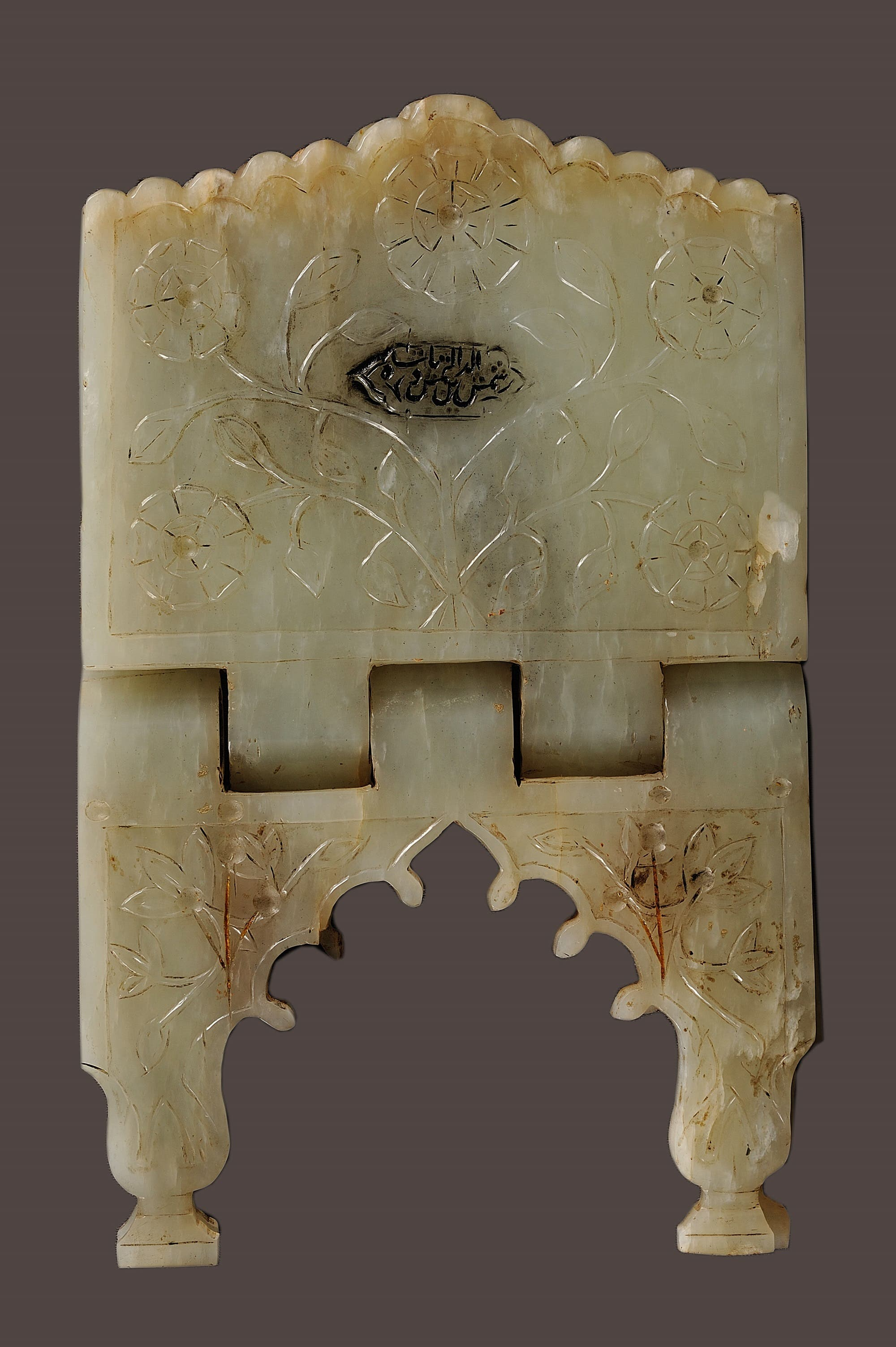 Miniature book-stand (rehal) with the name of Shamshuddin Iltatmish (ruler during Sultanate rule in India), 13th century. (Supplied)