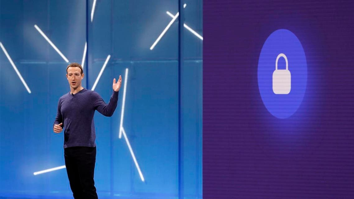 Facebook CEO Mark Zuckerberg makes the keynote speech at F8, the Facebook's developer conference. (AP)
