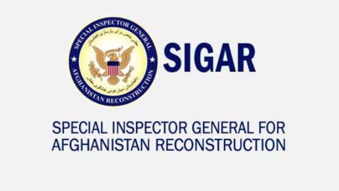 گزارش تازه سیگار؛ شمار سربازان افغان کاهش یافته است