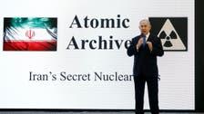 هكذا حصلت إسرائيل على معلوماتها حول برنامج إيران النووي
