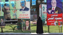 Iraqi man uses campaign fever to win back his sweetheart